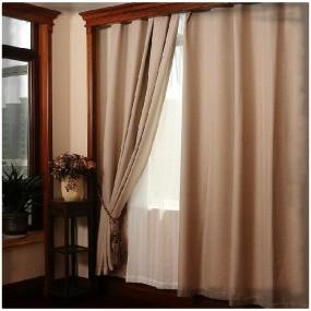 Cortinas para dormitorio los mas exclusivos modelos para for Modelos de cortinas para habitaciones